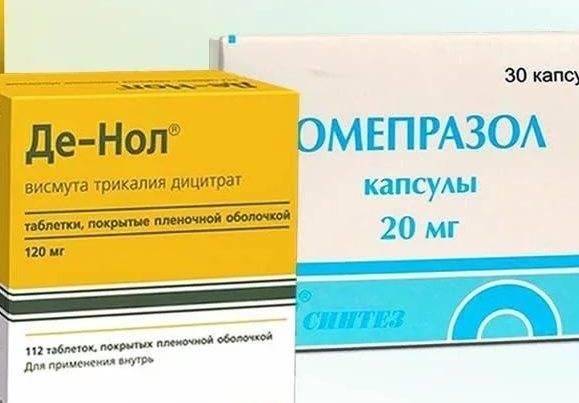 Можно ли одновременно принимать де-нол и омепразол: совместное применение противоязвенных   mfarma.ru