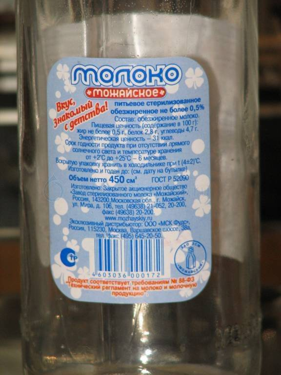 Очистка самогона молоком в домашних условиях: польза и вред