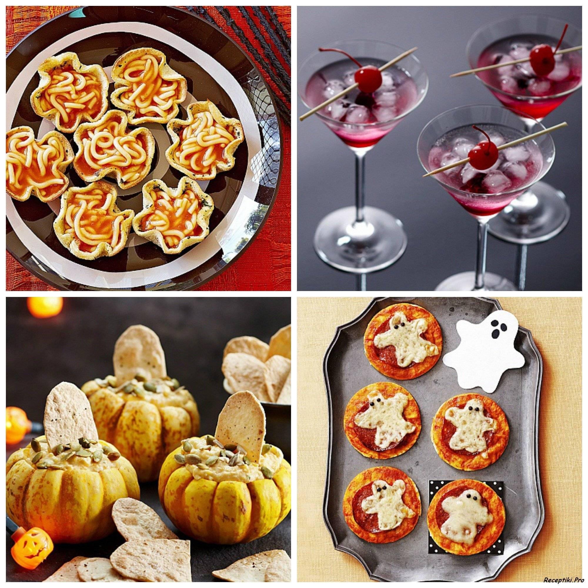 Рецепты на хэллоуин – что приготовить к приходу гостей