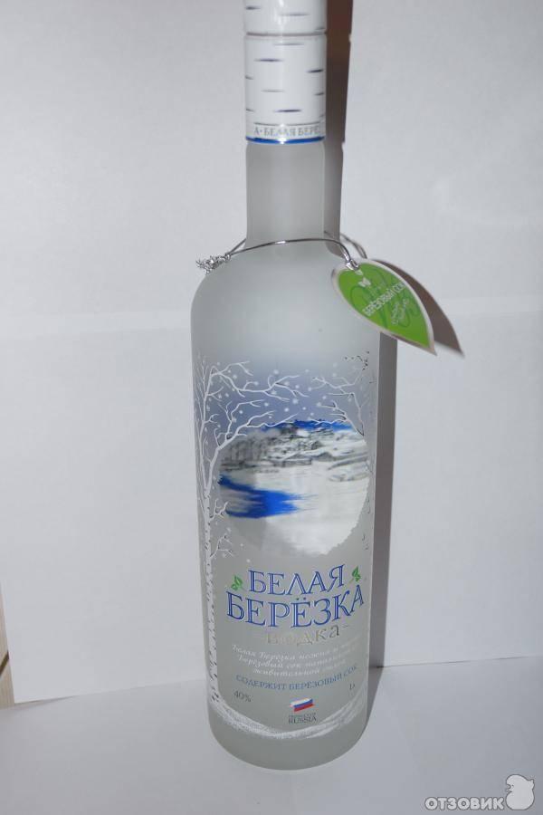 Водка «белая березка»