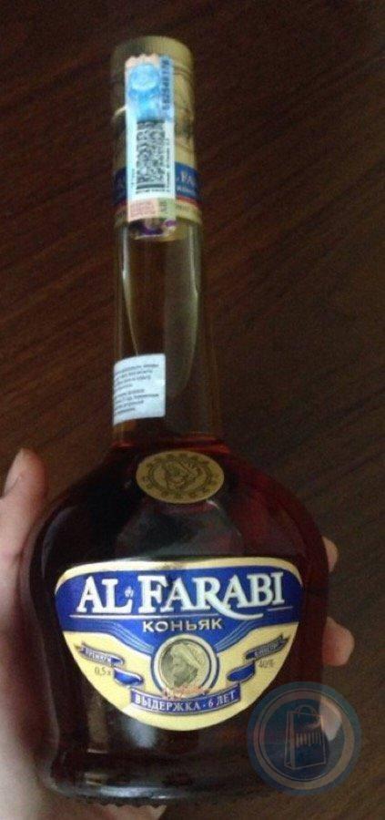 """Коньяк """"аль фараби"""": свойства, цена, отзывы"""