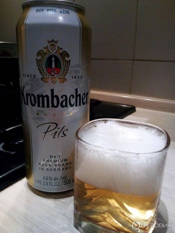 История пива кромбахер. часть ii