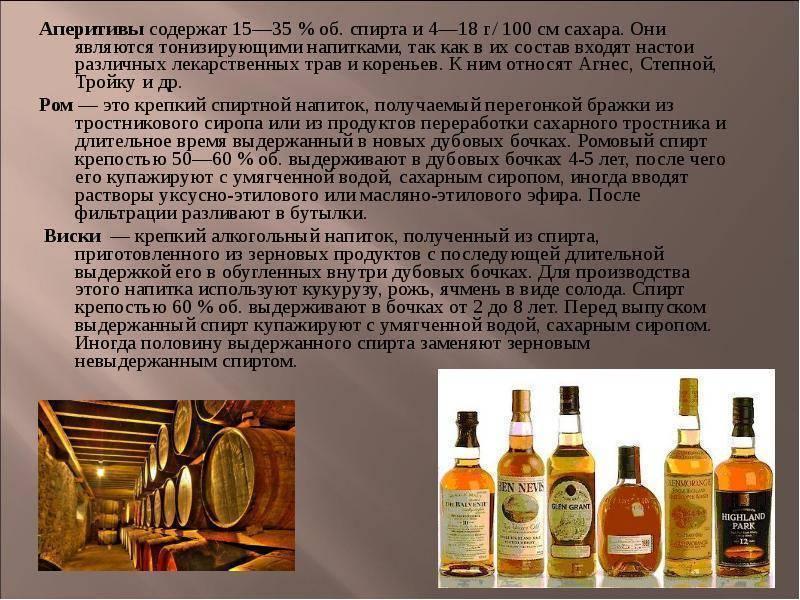 Полный букет. 12 неожиданных плюсов виски для здоровья и10 напитков получшей цене