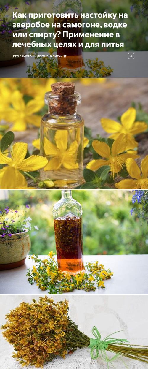 9 алкогольных и безалкогольных напитков из груши. записывайте рецепты!