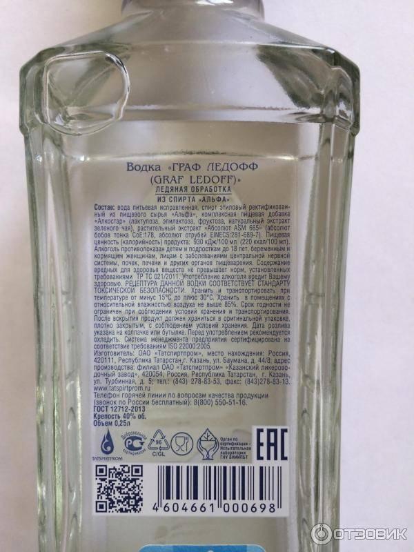 Каков же состав кислоты «царская водка»?
