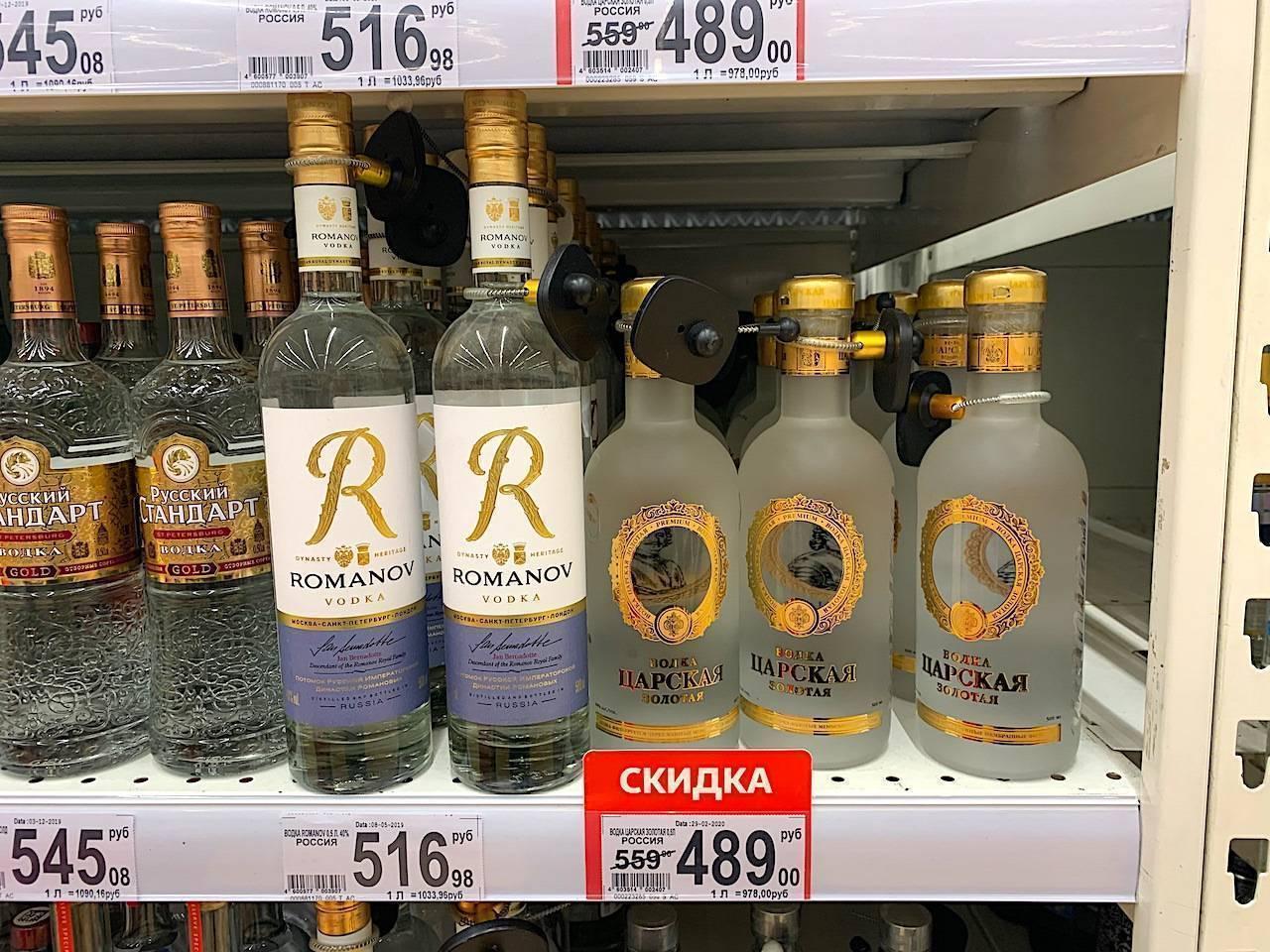 Царская водка — википедия. что такое царская водка