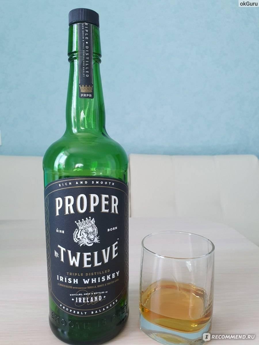 Конор макгрегор запустил «proper 12 (twelve)» – свой собственный бренд виски
