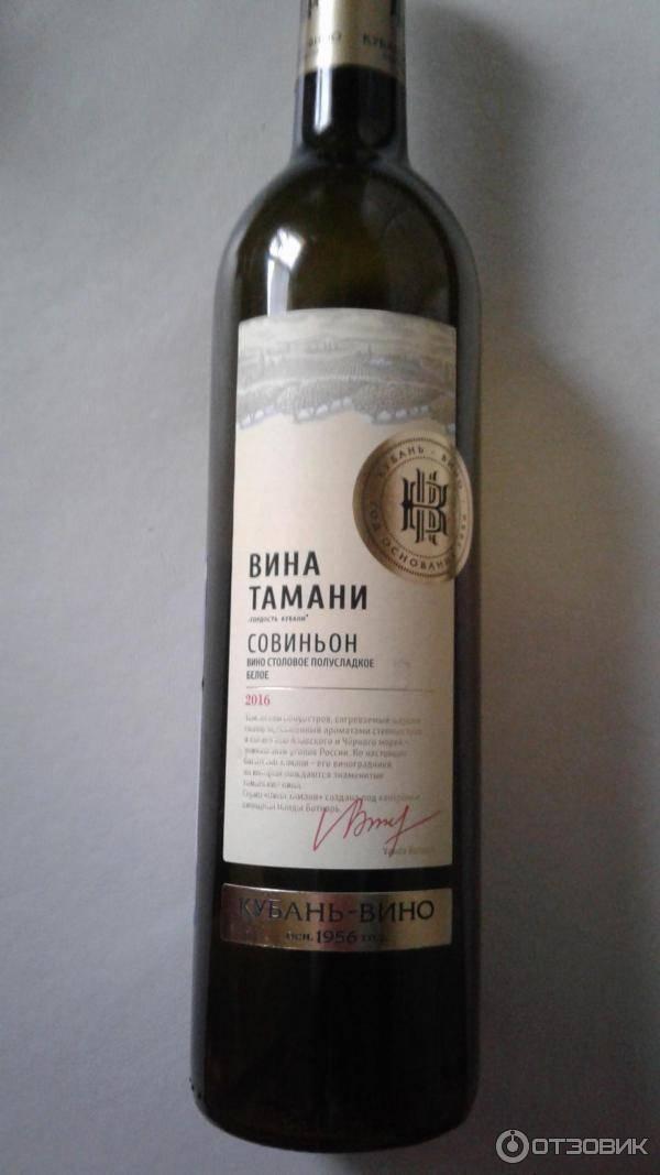 Обзор таманских вин