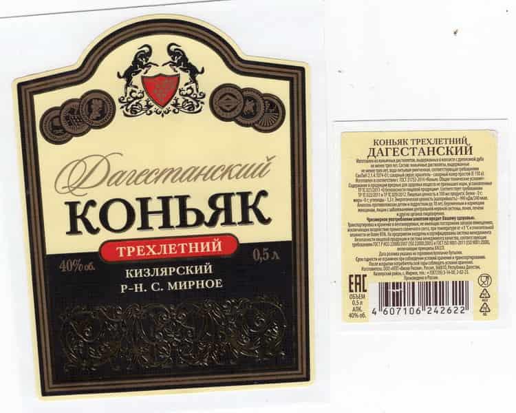 Кизлярские коньяки (дагестан). отзывы потребителей о кизлярских коньяках