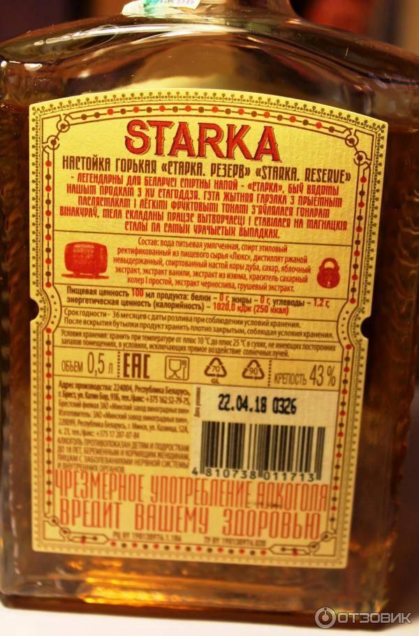 Водка старка: славянское понимание виски
