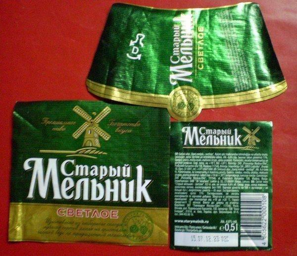 Пиво старый мельник золотое - калорийность, полезные свойства, польза и вред, описание
