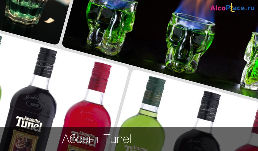 Абсент туннель и его особенности + видео   наливали