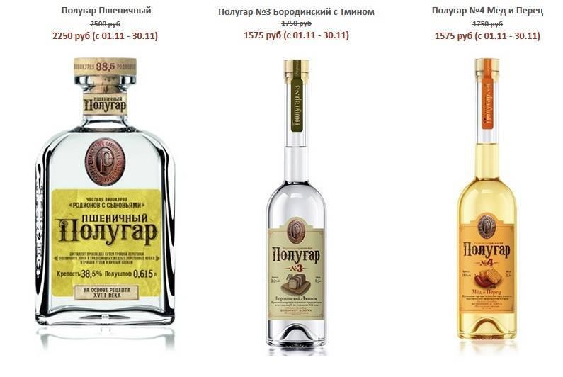 Как сделать Полугар или Хлебное вино