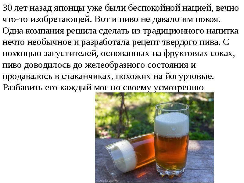 Интересные факты о пиве: топ-10