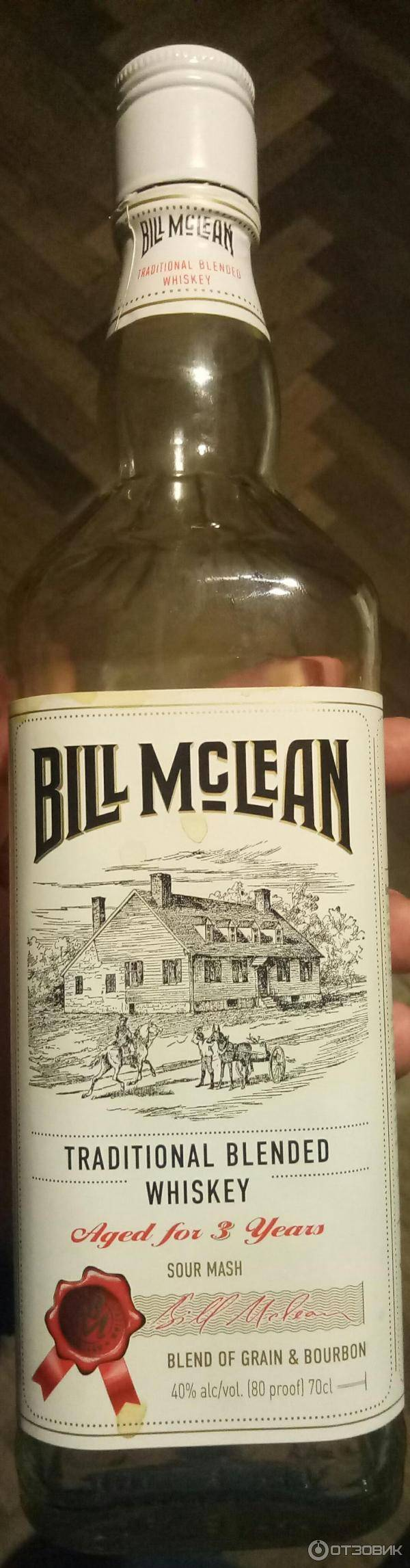 Виски bill mclean