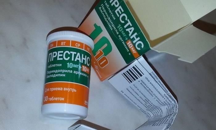 Престанс: инструкция по применению и отзывы о препарате