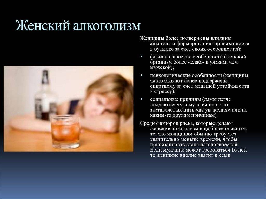 Тест на алкоголь в домашних условиях