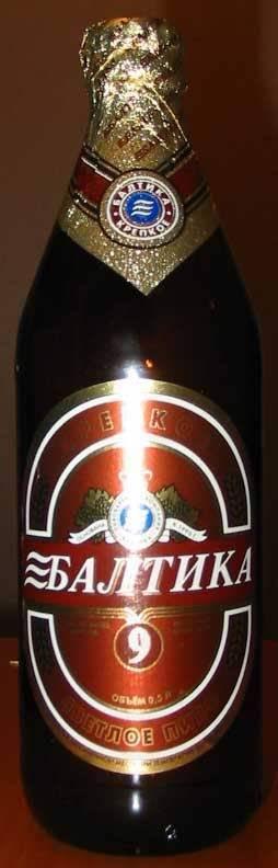 Обзор пива Балтика 9