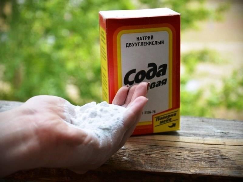 Как избавиться от зубного камня содой в домашних условиях