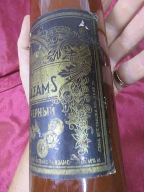 Рижский бальзам как употреблять правильно — польза, вред и с чем пьют рижский бальзам латыши - врач волков