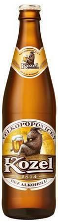 Бренды » балтика » балтика 0 нефильтрованное пшеничное « официальный сайт ooo «пивоваренная компания «балтика», лидера российского рынка пива