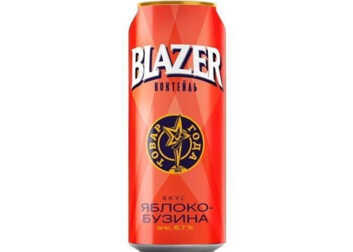Blazer — это…