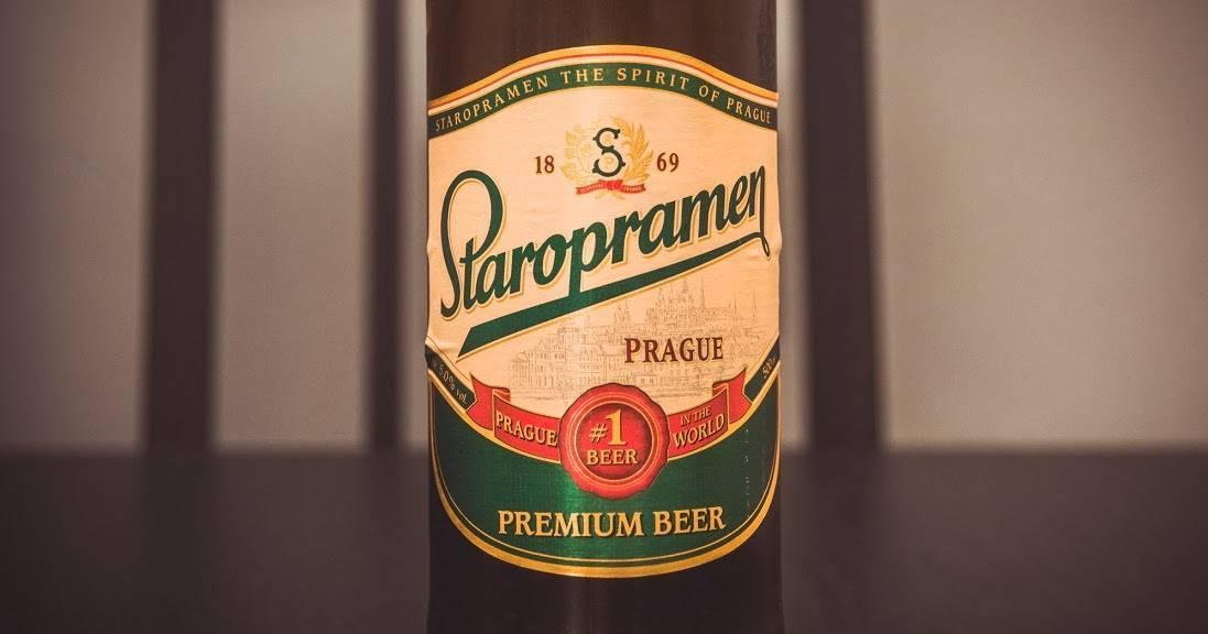 Пиво богемское гамбринус и лежак пиво радегаст ,чешское нефильтрованное,лежак в бутылке