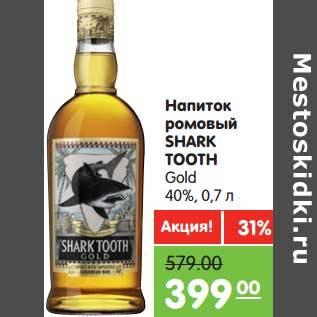 Обзор рома Shark Tooth (Шарк Тус)