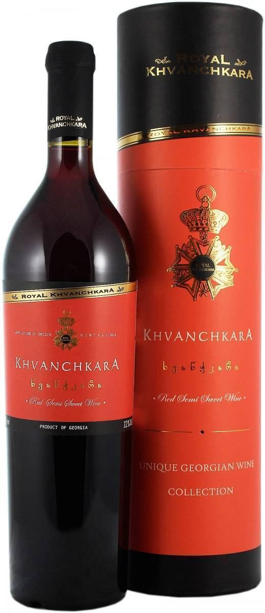 Хванчкара вино красное полусладкое: история, отзывы, цена
