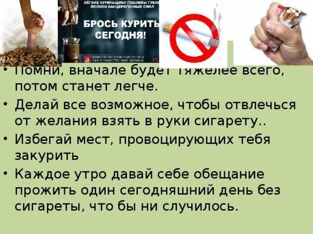 Что будет от одной сигареты?