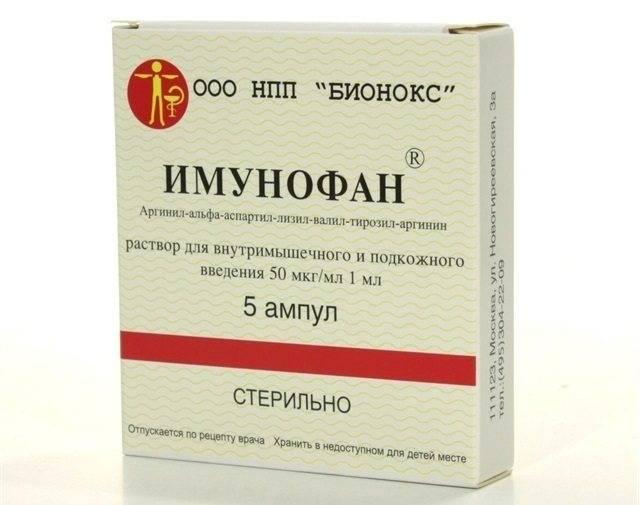 Виасил: инструкция по применению препарата, время действия, цена и аналоги лекарства
