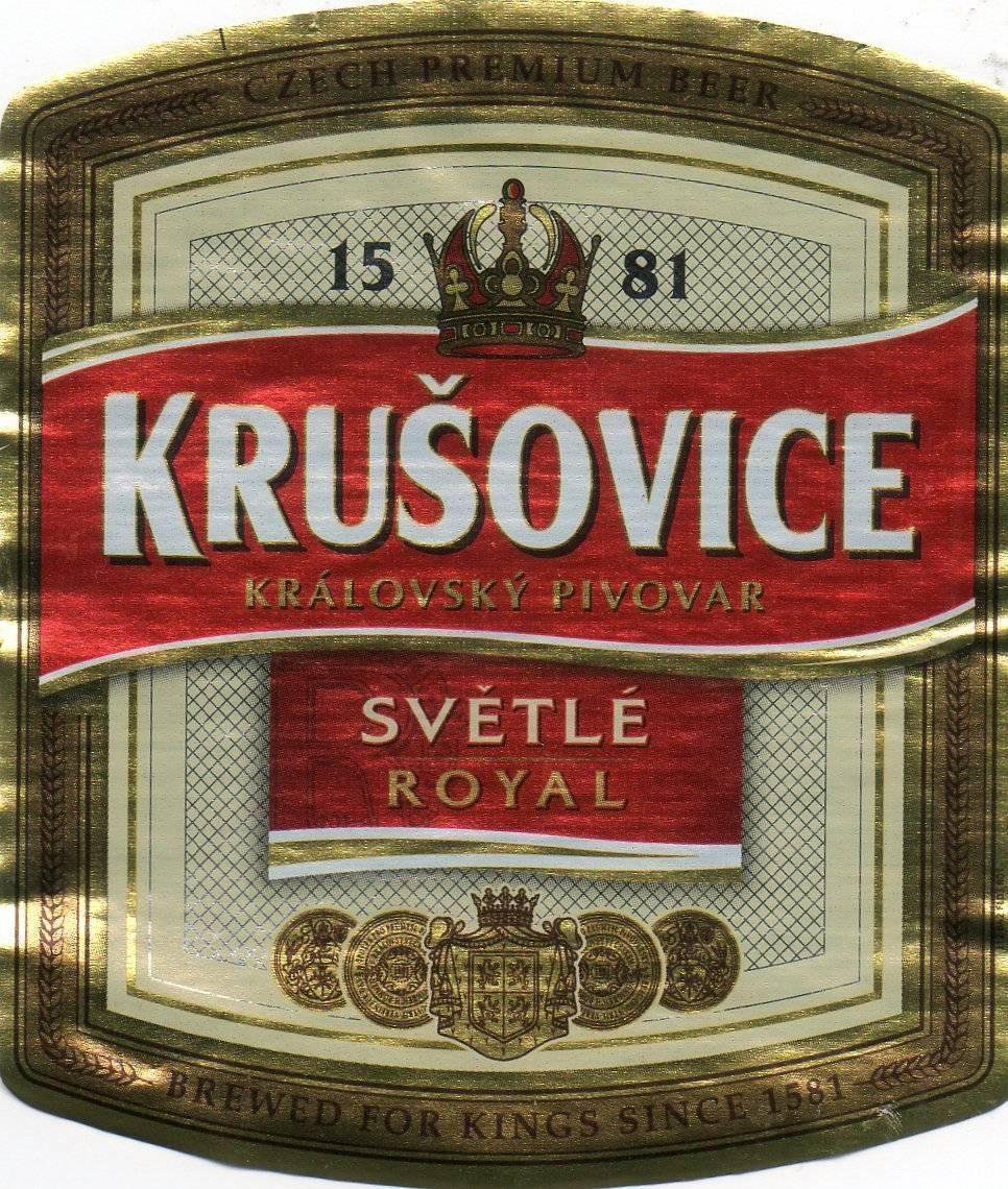 Тайна чешского пива. как пить столетиями и не спиться
