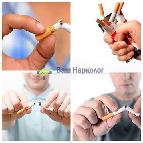 Можно ли курить вейп при всд (вегето-сосудистой дистонии)?