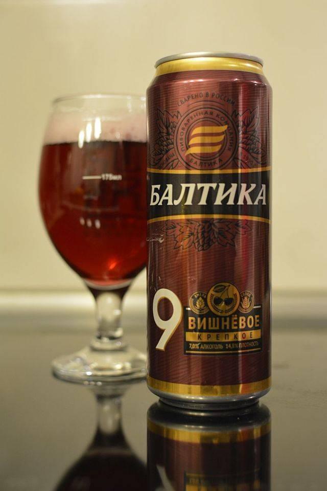 Балтика 9: сколько градусов алкоголя, оборотов в пиве, крепость напитка, состав, польза и вред