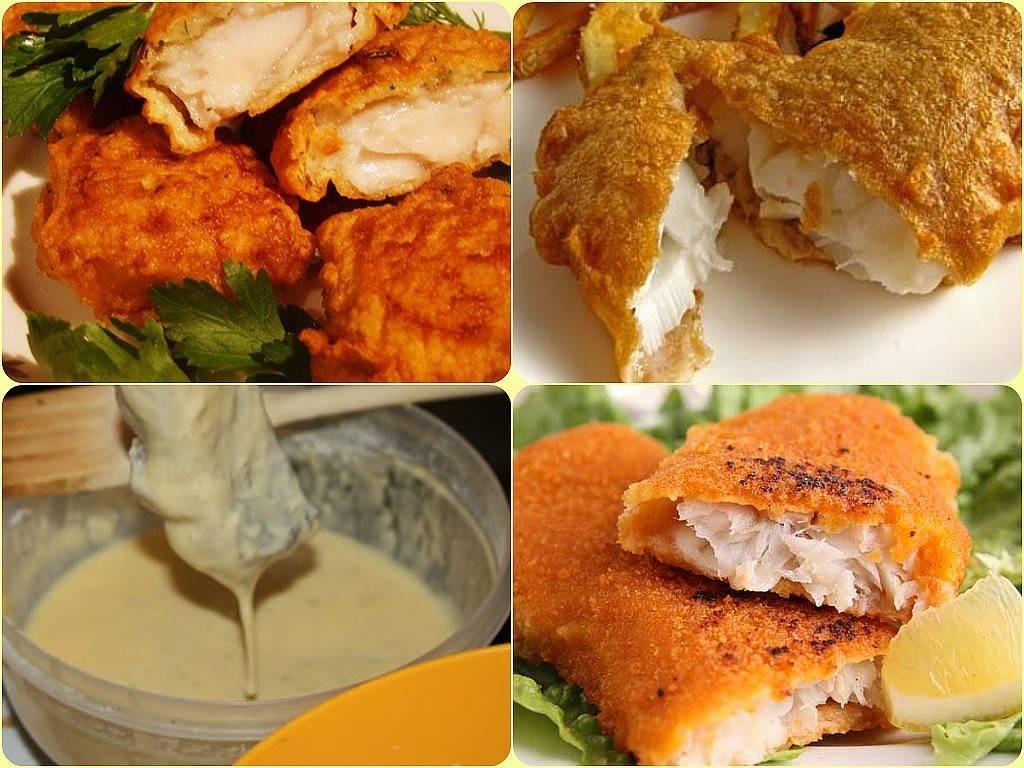 Кляр для рыбы: топ-15 вкусных и простых рецептов приготовления с фото и видео