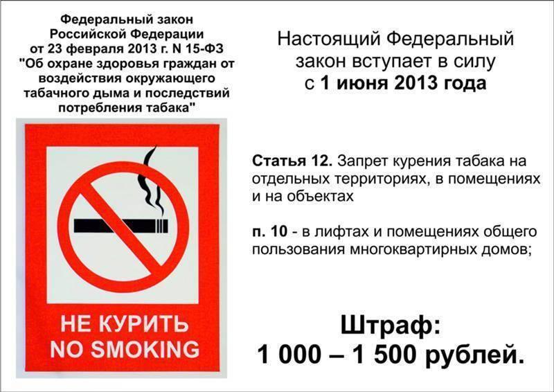 Почему запрещено курение в самолетах: причины, электронные сигареты на борту