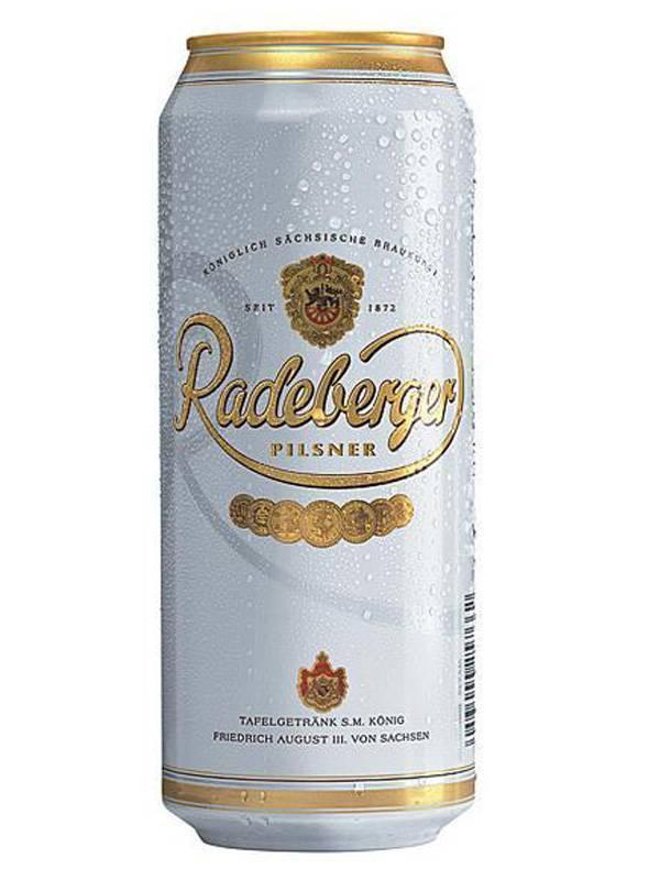 Любимое пиво путина - радебергер