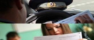 Нужно ли пересдавать экзамены пдд после лишения водительского удостоверения в 2020 году?