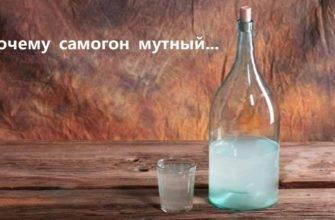 Узнайте, чем закрасить самогон, чтобы не было запаха спиртного