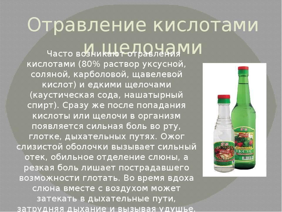 Чем вреден изопропиловый спирт