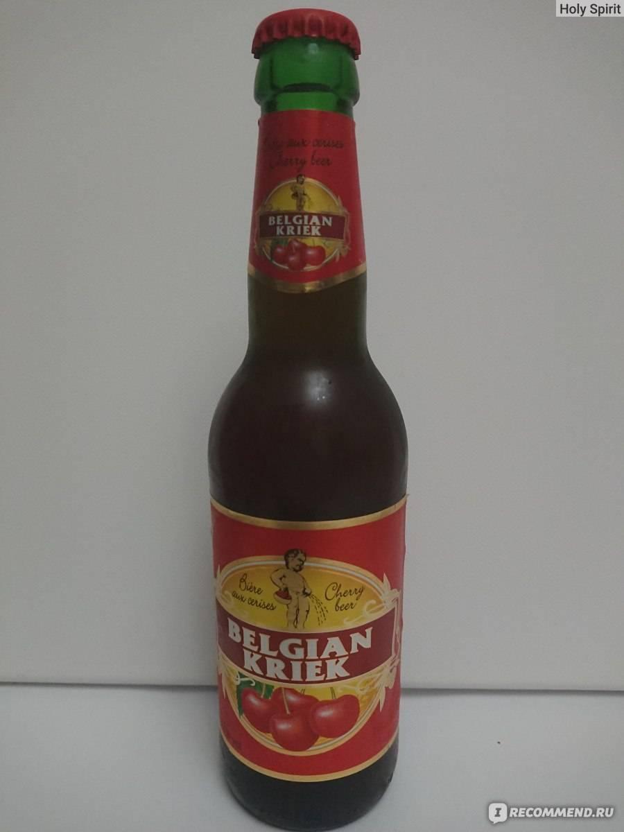 Бельгийское вишневое пиво