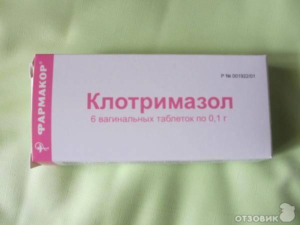 Свечи от выделений у женщин: кровянистые, розовые, выделений с неприятным запахом