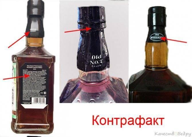 Виски джонни уокер: история создания, обзор вкуса и видов, как отличить подделку, ин
