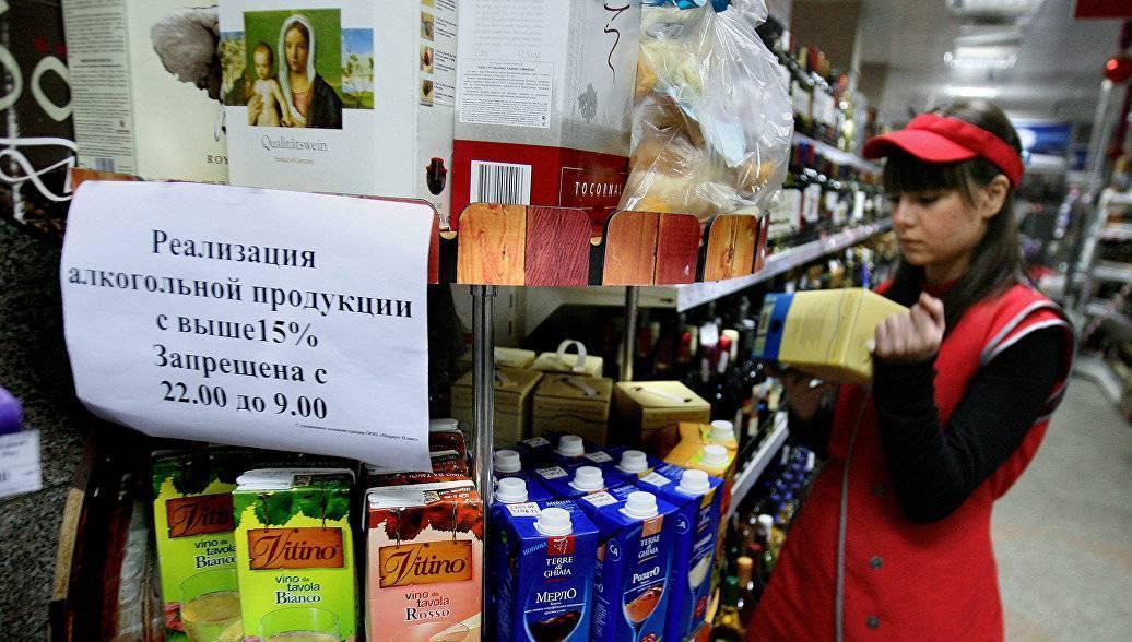 Минздрав завершил разработку законопроекта о продаже крепкого алкоголя с 21 года -  экономика и бизнес - тасс