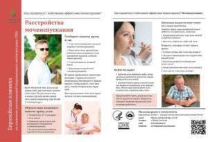 Можно ли после химиотерапии пить спиртное, какие могут быть осложнения