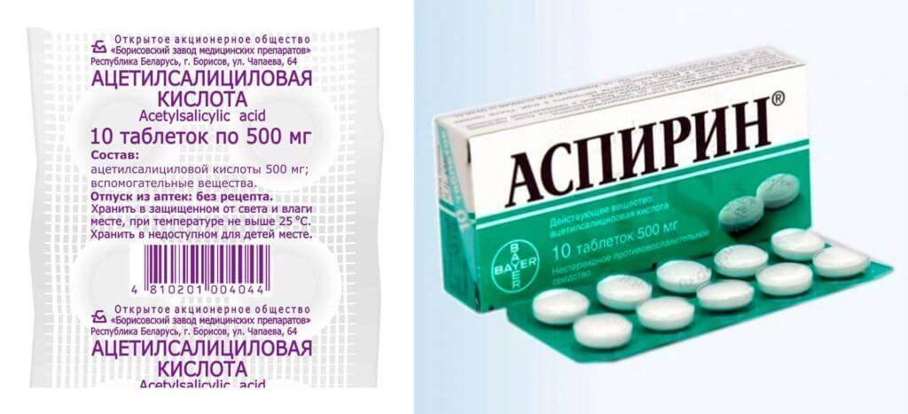 Совместимость парацетамола, пнальгина и аспирина   медицинский центр гиппократ