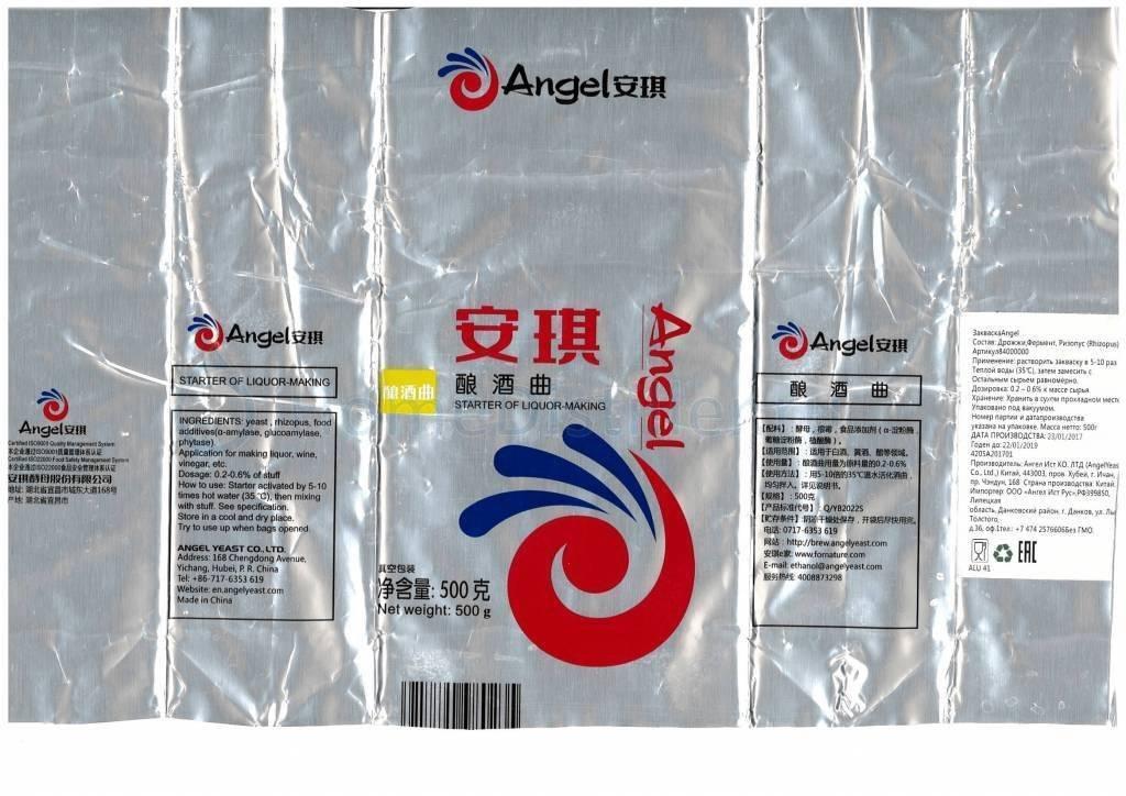Закваска ангел кодзи (angel leaven) пакет 500 грамм артикул: 3684
