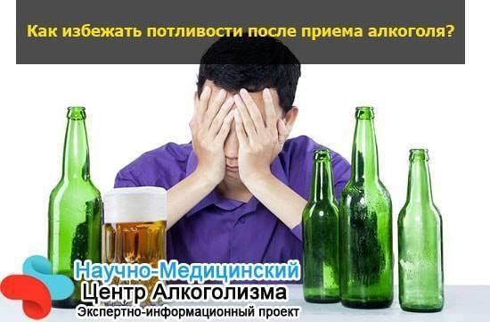 Причины возникновения и способы лечения алкогольной амнезии