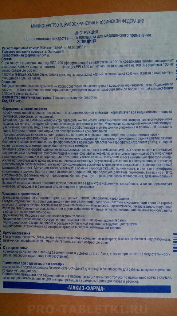 Алгоминал: отзывы, описание метода и противопоказания к применению