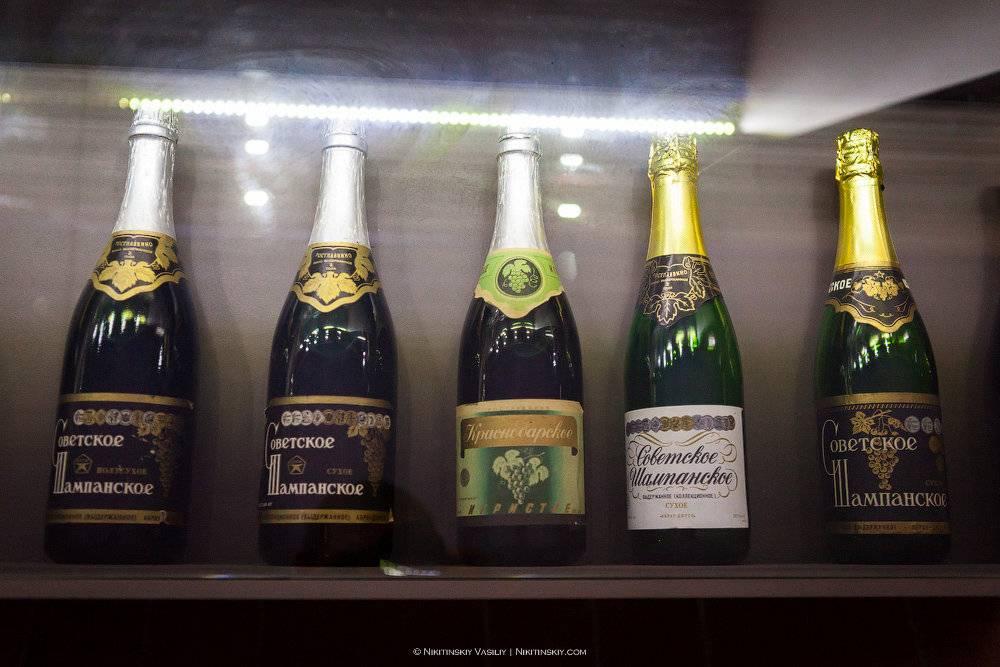 Как делают шампанское: рецепт как сделать шампанское в домашних условиях: простой рецепт